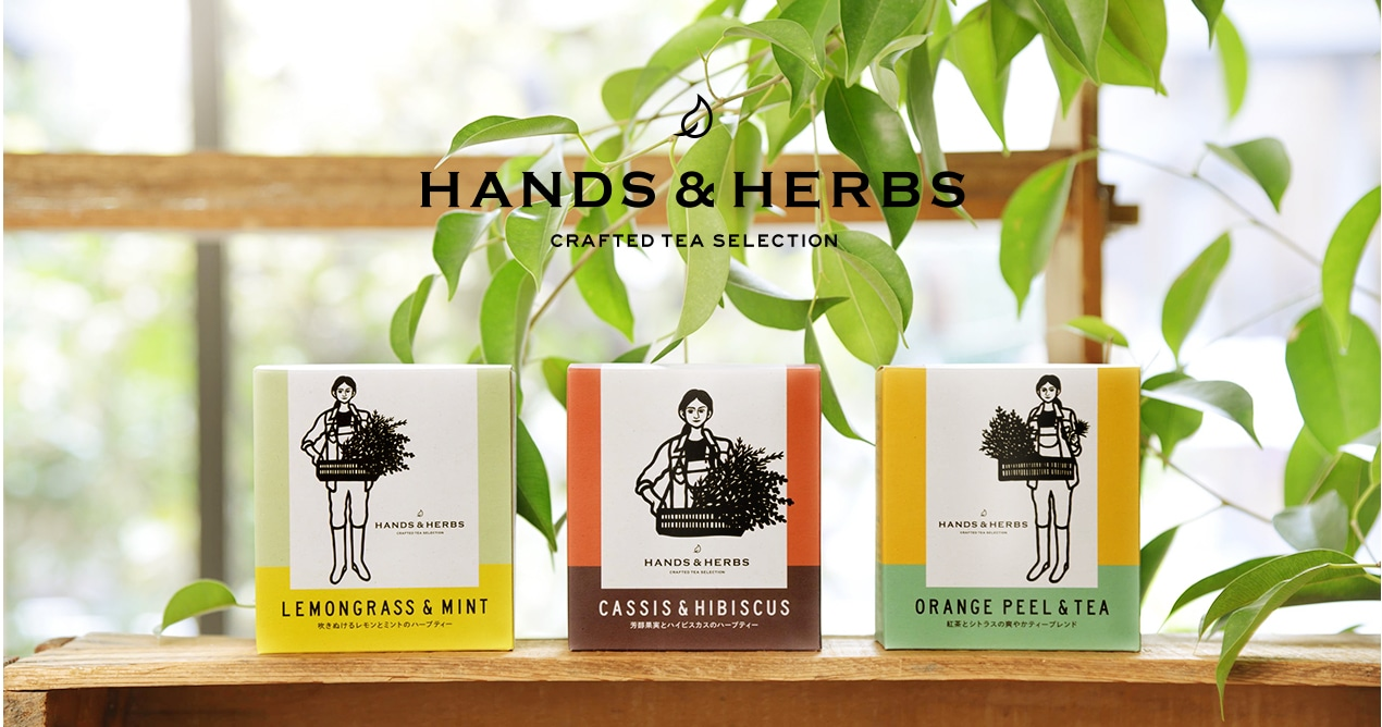 HANS&HEARBS CRAFTED TEA SELECTION